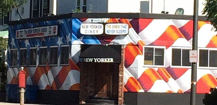 3D Flag Mural in Watertown