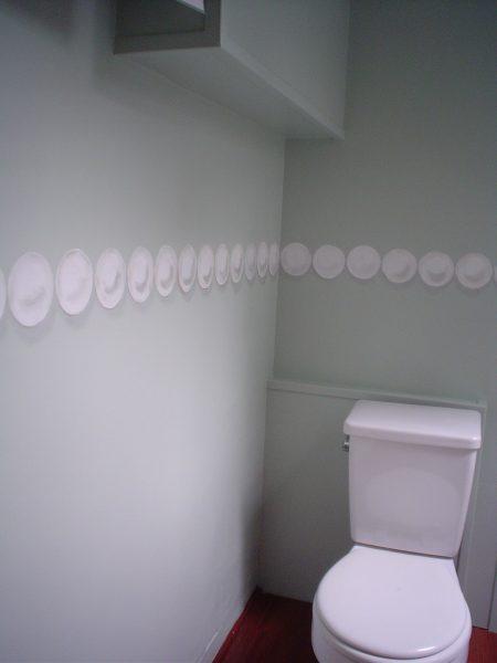 Bathrmafter1